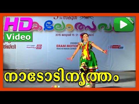 Adiye keladiye   Nadodinrutham   55th Kerala school kalolsavam 2015