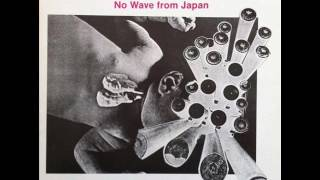 v/a 'DEAD TECH SAMPLER - NO WAVE FROM JAPAN' LP 1986 [FULL ALBUM / COMPLETE]