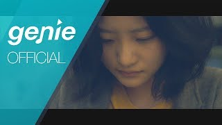 OOSU:HAN (우수한) - 흔적 Traces of ourselves Official M/V - Stafaband