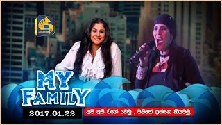 My Family | Chandani Hettiarachchi with Dalreen Suby - 22nd January 2017