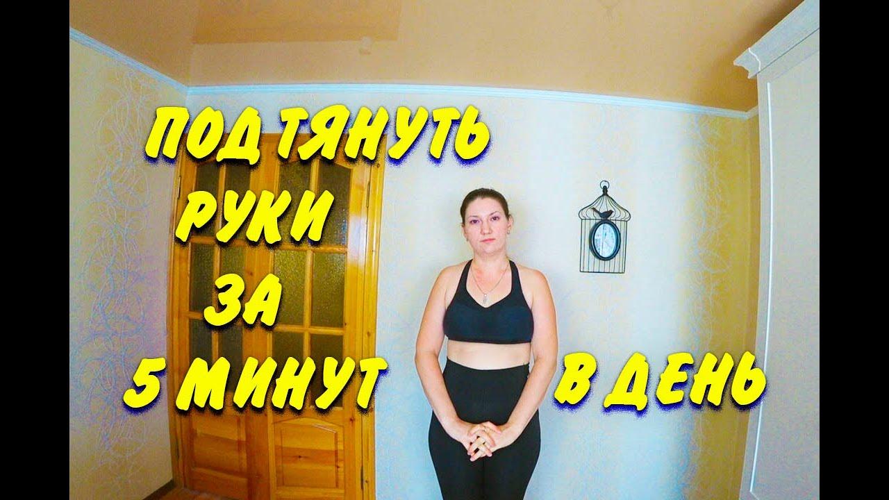 как похудеть за 5 дней подростку