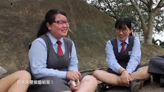 Publication Date: 2017-11-04   Video Title: 《劇情短片組》禮賢會彭學高紀念中學 - 那些時光