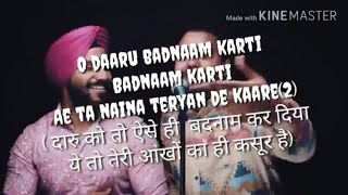 daru badnam lyrics with hindi version
