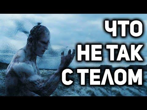 ТОП-7 АНОМАЛИЙ ЧЕЛОВЕЧЕСКОГО ТЕЛА
