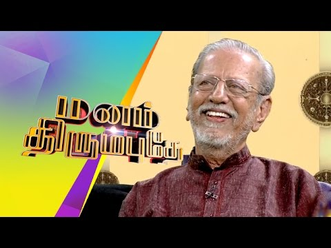 Actor Charuhasan in Manam Thirumbuthe (02/05/2015)