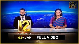 Live at 12 News – 2021.01.03 Thumbnail