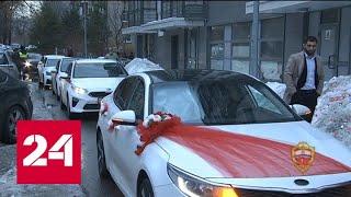 Фото Свадьба задом наперед: выходки праздничного кортежа в Москве возмутили водителей - Россия 24