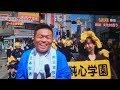 渋谷おはら祭り20周年3/3