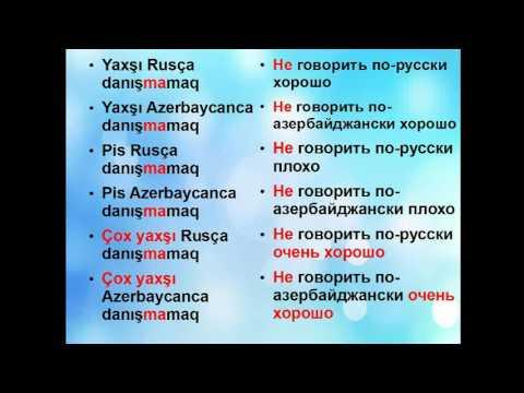 Rus dili. 4 sinif. Urok 4.Az sektor
