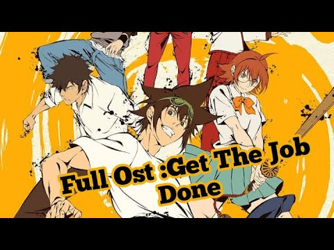 The God Of High School - Get The Job Done - Full OST