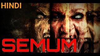 SEMUM (2008) MOVIE EXPLAINED IN HINDI    TURKISH HORROR MOVIE