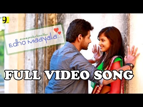 Edho Maayala Full Video Song || Edho Maayala Short Film || By Nine Productions