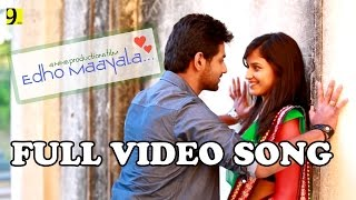 edho maayala full video song edho maayala short film by nine productions