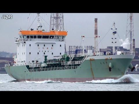 ISE MARU 伊勢丸 Products tanker プロダクトタンカー コスモ海運 関門海峡 2016-FEB