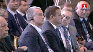 "ЯМЭФ Бизнес диалог ""Россия - Италия"" 20.04.2017"