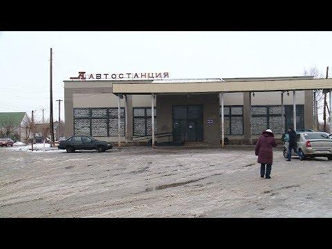 Ленинск остался без автовокзала