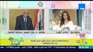 فيديو.. جلال السعيد: البدء في خطة إعادة تأهيل العمارات القديمة المنتمية لـ«القاهرة الخديوية»