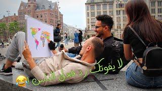 هل تعرف أي دولة عربية على الخريطة؟ تحدي مع الأجانب