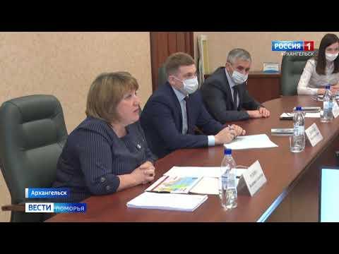 Александр Цыбульский провел рабочую встречу с главой Приморского района Валентиной Рудкиной
