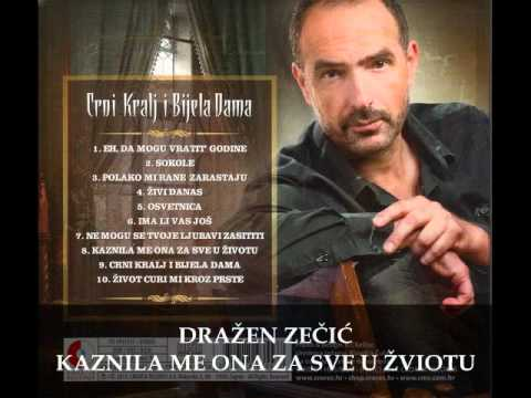 █▬█ █ ▀█▀ Dražen Zečić feat. Vinko Coce, Zlatko Pejaković - Kaznila me ona - 2011