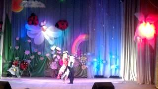 Танец Кота Базилио и Прекрасной Лисы Алисы