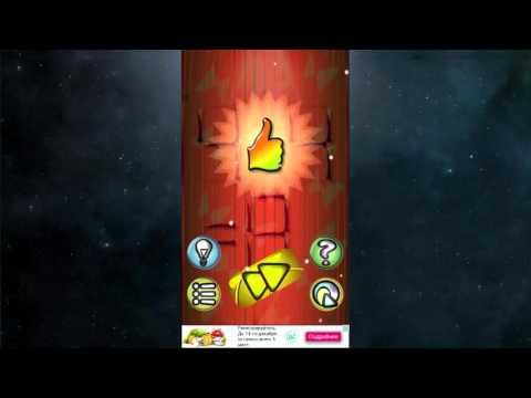 Обзор на игру Головоломки со спичками! Обзор Android игры Головоломки со спичками!