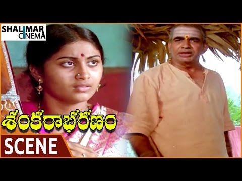 Sankarabharanam Movie || Rajalakshmi Mistake In Lyrics Somayajulu Gets Angry || Shalimarcinema
