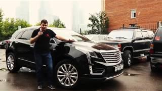 Cadillac XT5 - Красавчик! Подробный обзор - часть 1