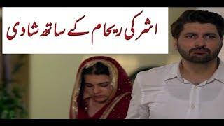 Qaid Episode 9 New Teaser Promo | Har Pal Geo