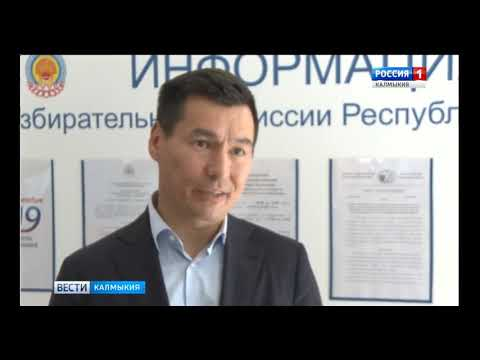 Бату Хасиков заявил о согласии баллотироваться на пост главы Калмыкии