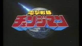 【懐かしい映画の予告】1985年3月16日公開の東映まんがまつりの予告