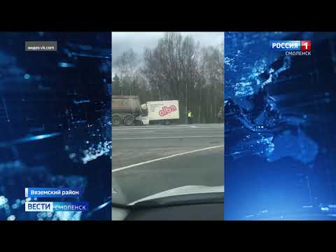 В Смоленской области мужчина погиб в ДТП с фурой