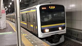209系2000番台・2100番台マリC430編成+マリC409編成千葉発車
