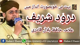 Allahuma SalleAllah    Allama Hafiz Bilal Qadri