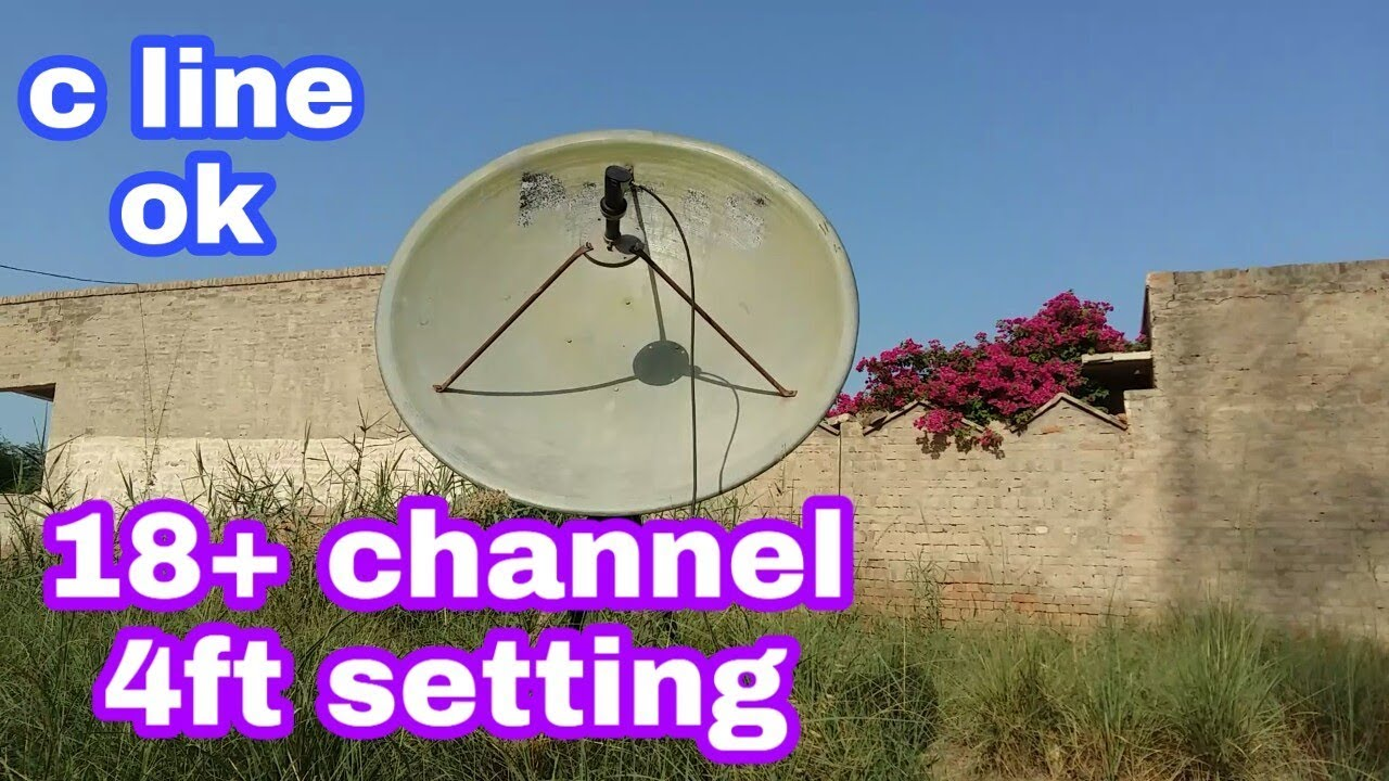16E full dish setting for adult channel || latest update 2019