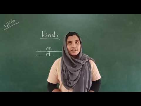 RP KIDS ONLINE CLASS UKG ABIDA TEACHER ABIDA TEACHER 27/11/2020