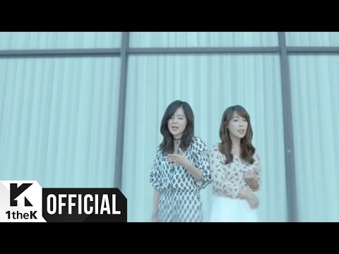 [MV] 애즈원(As One) _ 아픈건 좀 어때(The Pain I Caused)