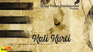 Kali Kurti   Old Punjabi Song   Fumman Singh Shaunki