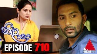 Neela Pabalu - Episode 710 | 23rd March 2021 | @Sirasa TV Thumbnail