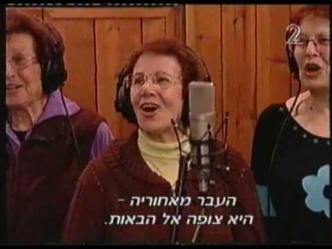 israel 60 ans la chanson de cet anniversaire youtube. Black Bedroom Furniture Sets. Home Design Ideas