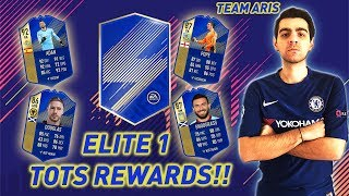 ΦΟΒΕΡΑ ΚΑΙ ΤΡΟΜΕΡΑ ELITE 1 TOTS REWARDS! - 4 TOTS PLAYERS  - #RONALDO NAZARIO ROAD TO GLORY #21