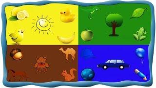 Учим цвета. Цвета и примеры в картинках смотрим, повторяем, запоминаем. Обучающее видео для детей