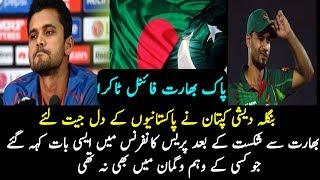 Bangladesh captain mashrafe mortaza wins hearts of pakistan  Pakistan VS India ct final