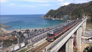 【いまも観光名所!】山陰本線・余部鉄橋を渡る列車たち【キハ189系特急はまかぜ・キハ47】