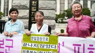 100815 KOREAN COMFORT WOMAN 위안부 동영상