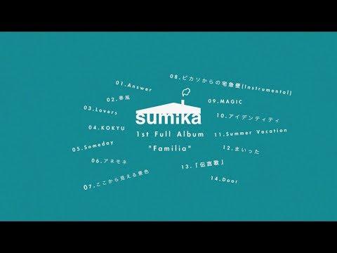 �/7/12発売】sumika /「Familia」全曲試聴 Trailer