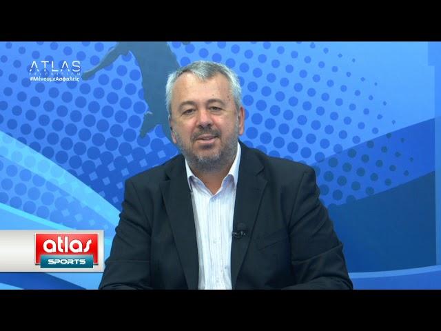 ATLAS SPORTS ΜΕΡΟΣ 4 15-06-2020