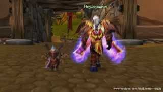 Double Fury Warrior 3 / WoW Machinima PvP