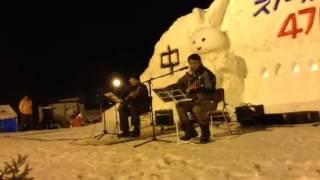 湯沢町中里スノーカーニバルで、歌っていました!