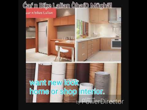 Kitchen, Almari, Glass Door and window design sheet paper, lahore, sargodha, krachi, islamabad,
